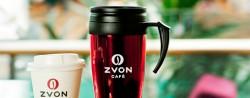 zvon-cafe-cafea