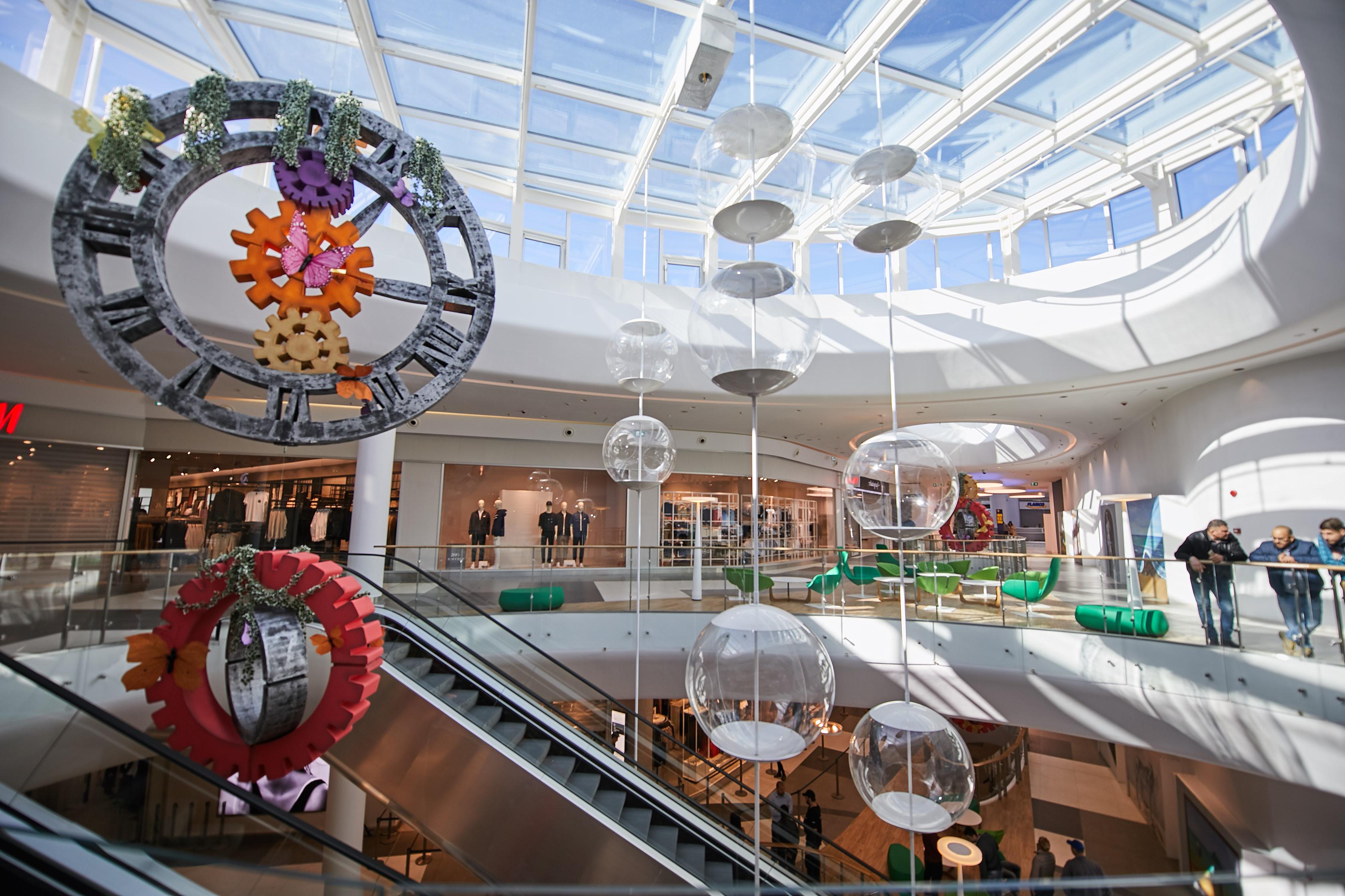 Sun Plaza Shopping Center