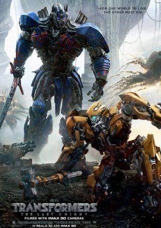Transformers:Ultimul Cavaler