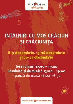 Program Mos Craciun_activari X-mas Sun Plaza 2018