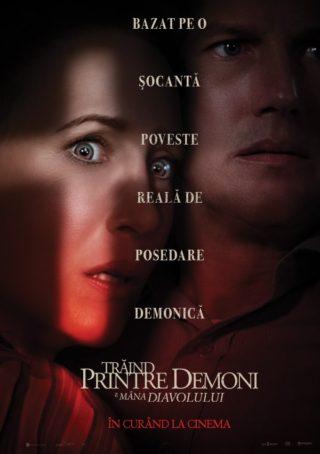 Traind printre demoni: E mana diavolului